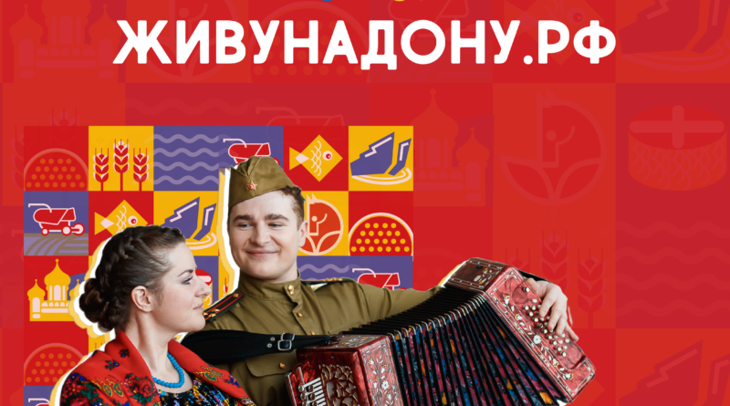 ЖНД_квадрат