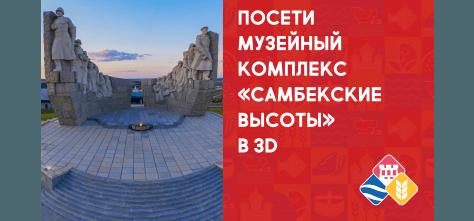 Комитет по молодежной политике Ростовской области