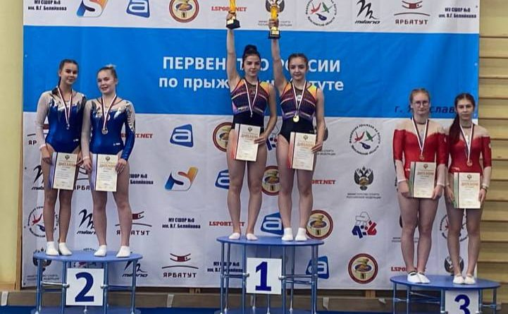 Гаркуша Мария СП ЛПР Ярославль 2021 г.
